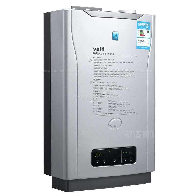 华帝燃气热水器质量—华帝燃气热水器质量值得信赖吗图片