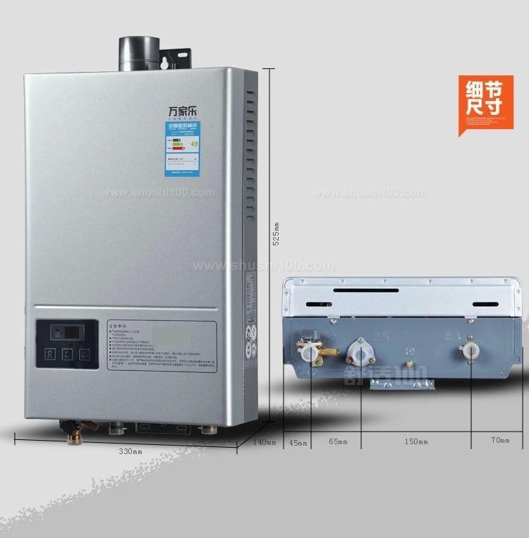 恒温燃气热水器多少钱—恒温燃气热水器价格介绍