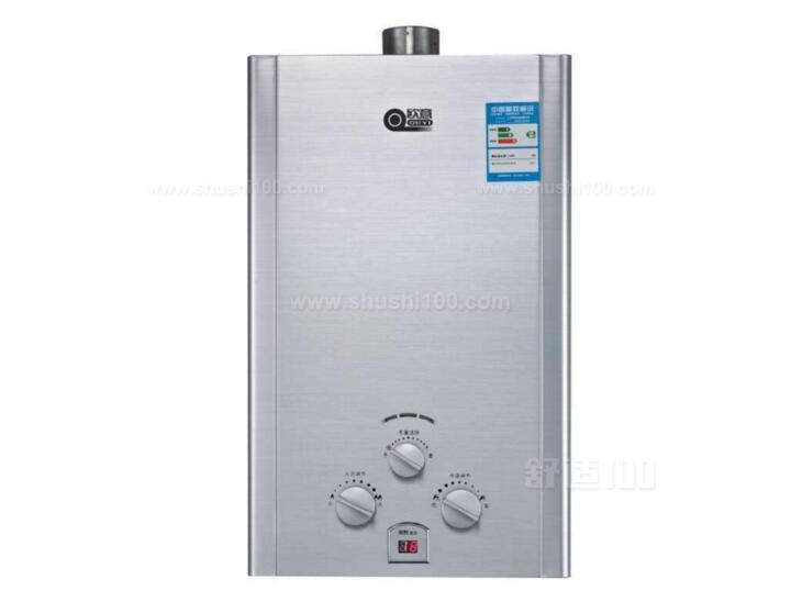 欧意燃气热水器报价—欧意燃气热水器价格行情图片