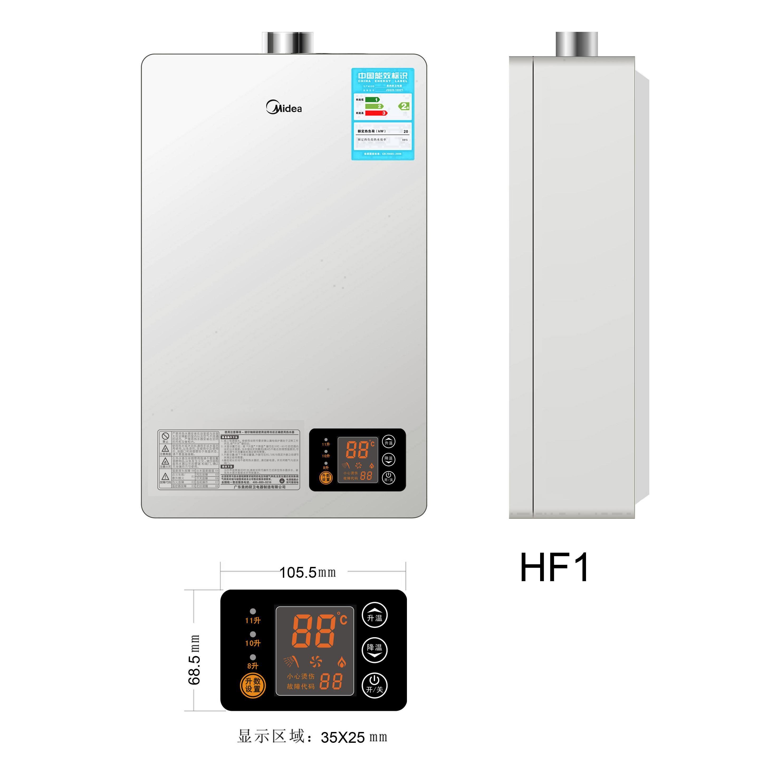 美的燃气热水器好用吗—美的燃气热水器怎么样
