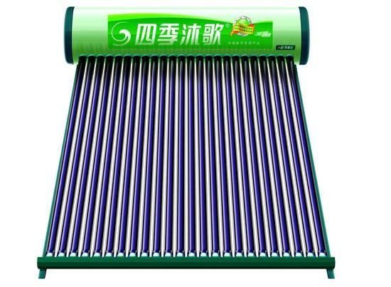 全自动太阳能热水器—全自动太阳能热水器品牌排行榜