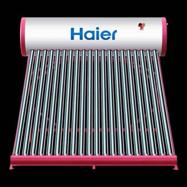 海尔太阳能热水器价钱—海尔太阳能热水器价钱