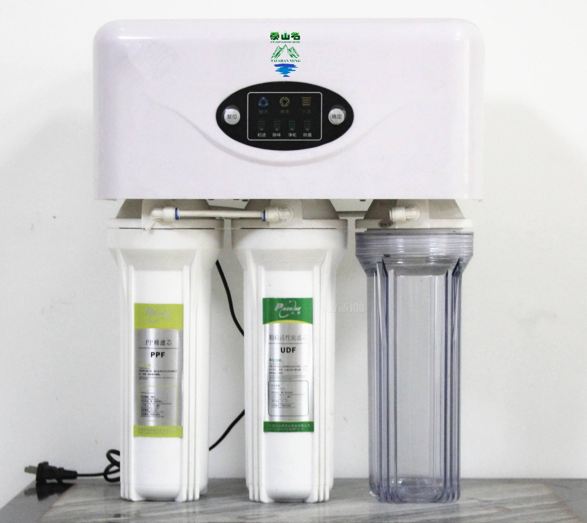 全自动反渗透净水器—全自动反渗透净水器的推荐品牌