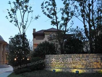 嘉兴·大众湖滨花园|舒适100帮您打造好的婚房环境