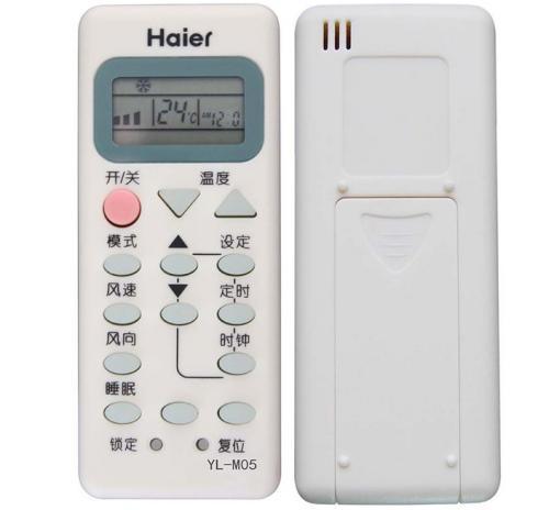 海尔空调遥控器锁定—海尔空调遥控器操作方法