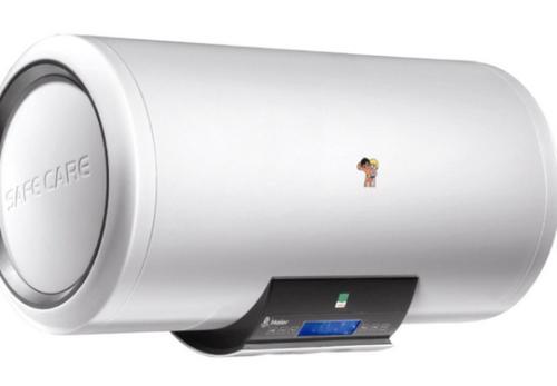 海尔热水器清洗—海尔的热水器怎么清洗