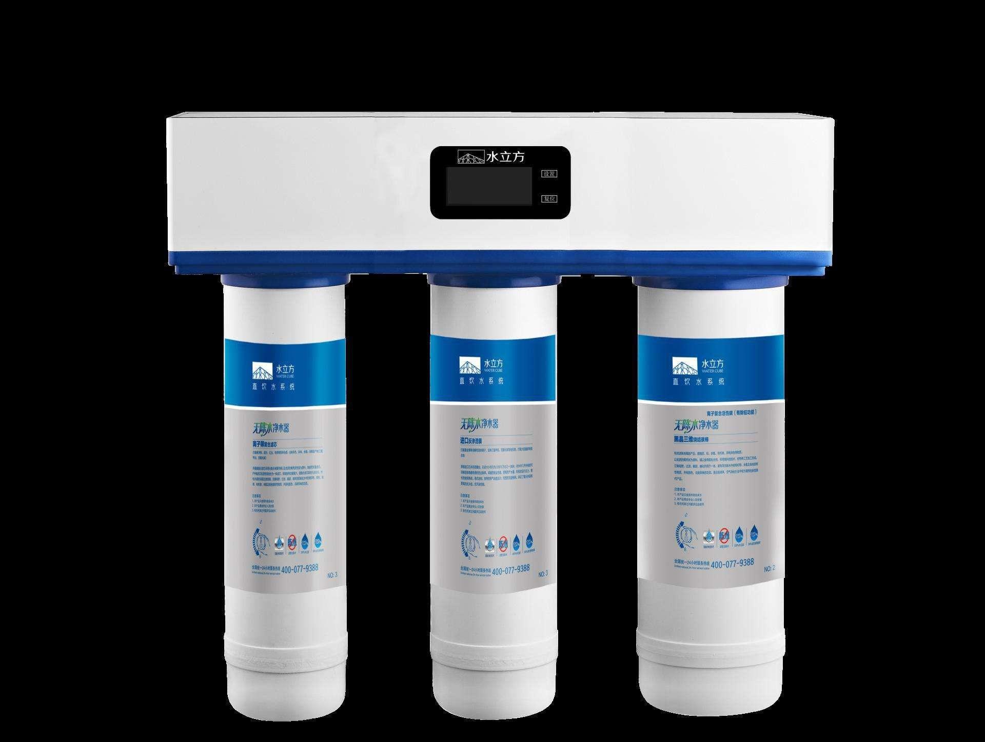 水立方净水器价钱—水立方净水器价格行情