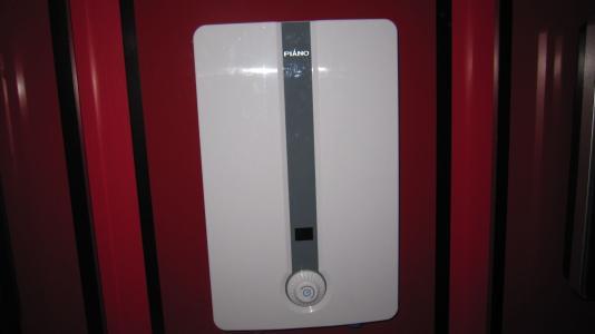 即热式电热水器哪家好—即热式电热水器十大品牌