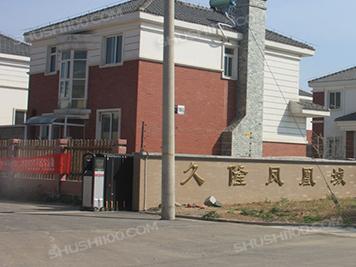 徐州·久隆凤凰城|舒适100让你的生活更有品质