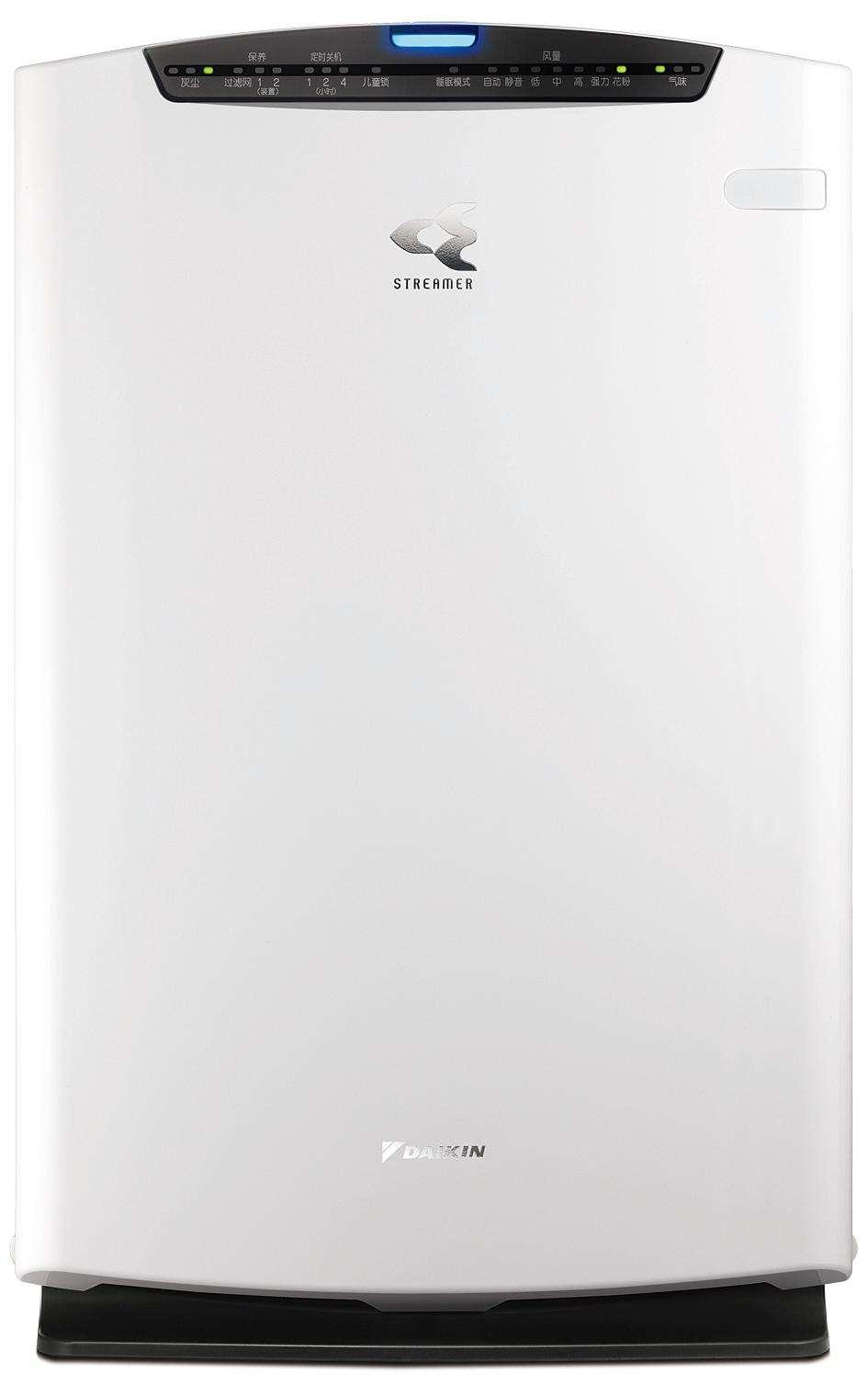 大金空气净化器报价—大金空气净化器价格行情