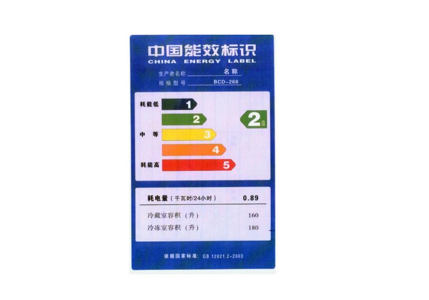 空调能效标识—空调能效标识知识介绍