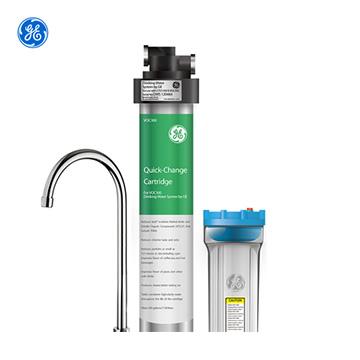 GE VOC300进口高端净水器 家用厨房直饮机 六级净化自来水过滤器