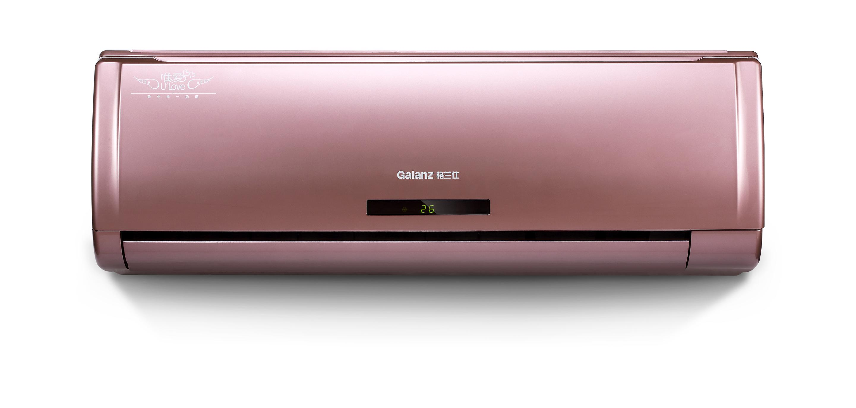 格兰仕变频空调价格—格兰仕变频空调价格行情