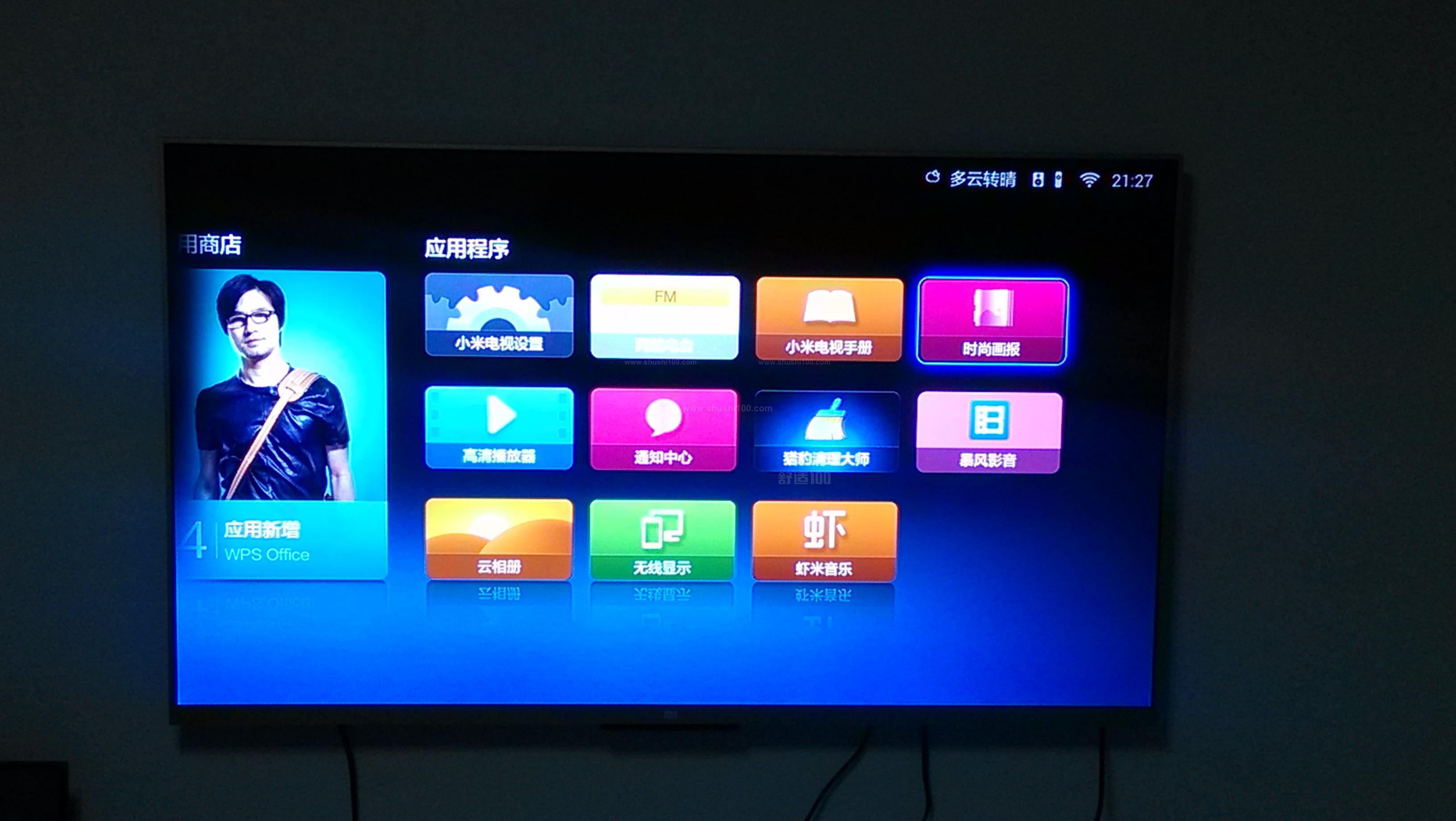 小米电视多少钱 小米电视价格