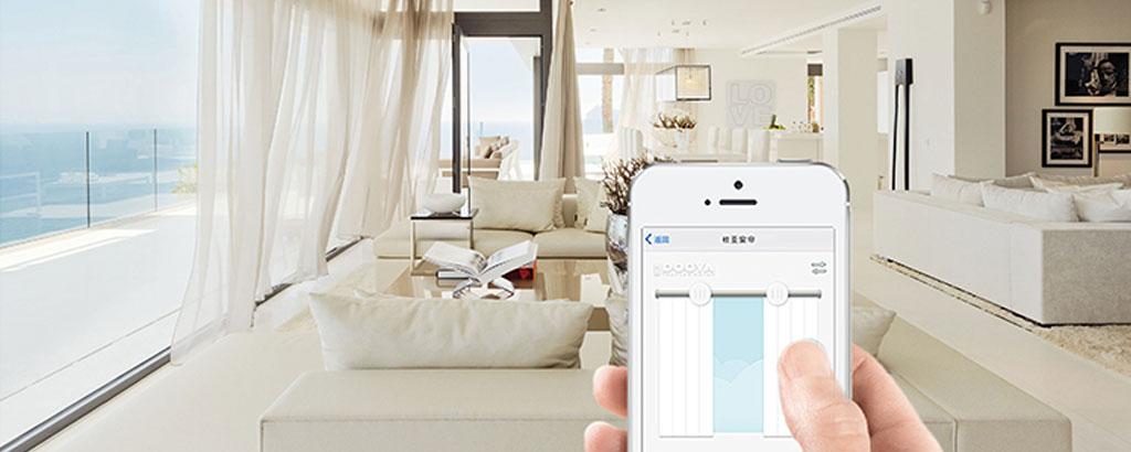 智能电动窗帘—智能电动窗帘怎么选购呢