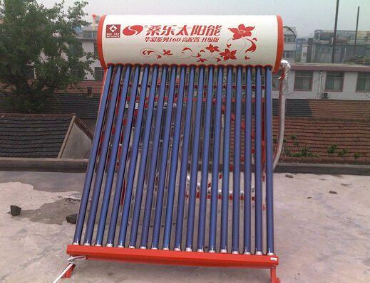 桑乐壁挂太阳能价格—桑乐壁挂太阳能多少钱呢
