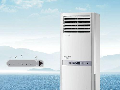 空调制热多少度省电—空调怎样制热省电
