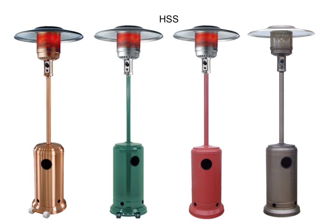 傘形電取暖器—傘形電取暖器的品牌推薦