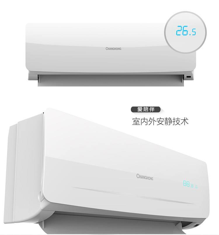 长虹变频空调故障代码—长虹变频空调常见故障代码