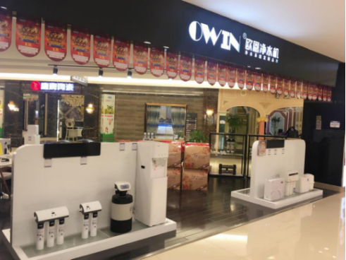 净水系统轻奢定制品牌OWIN 引领净水器行业消费新浪潮