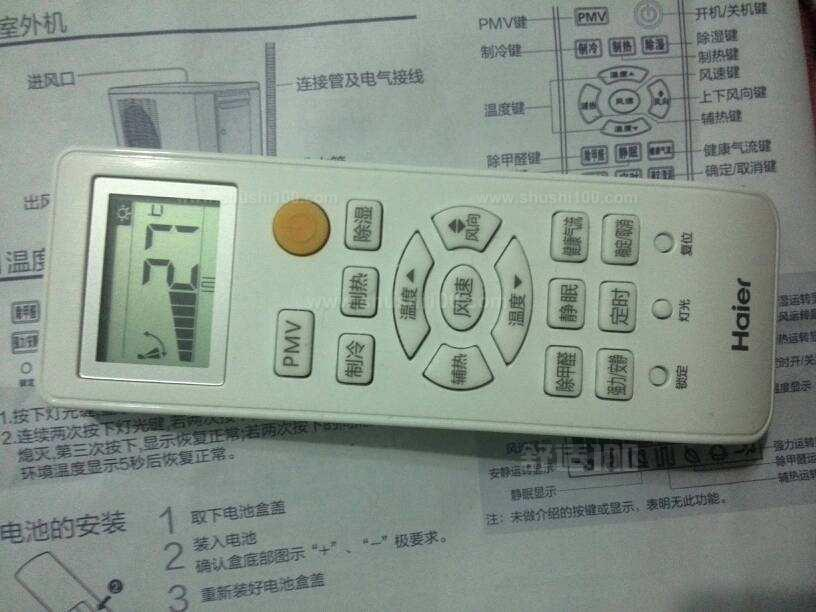 海尔空调遥控器失灵—海尔空调遥控器失灵怎么办