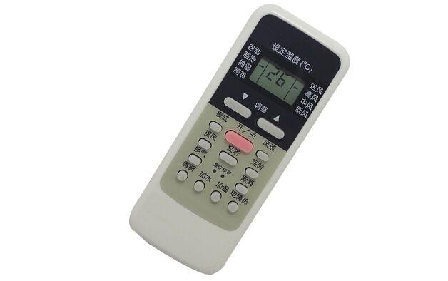 夏普空調遙控器使用—夏普空調遙控器使用方法