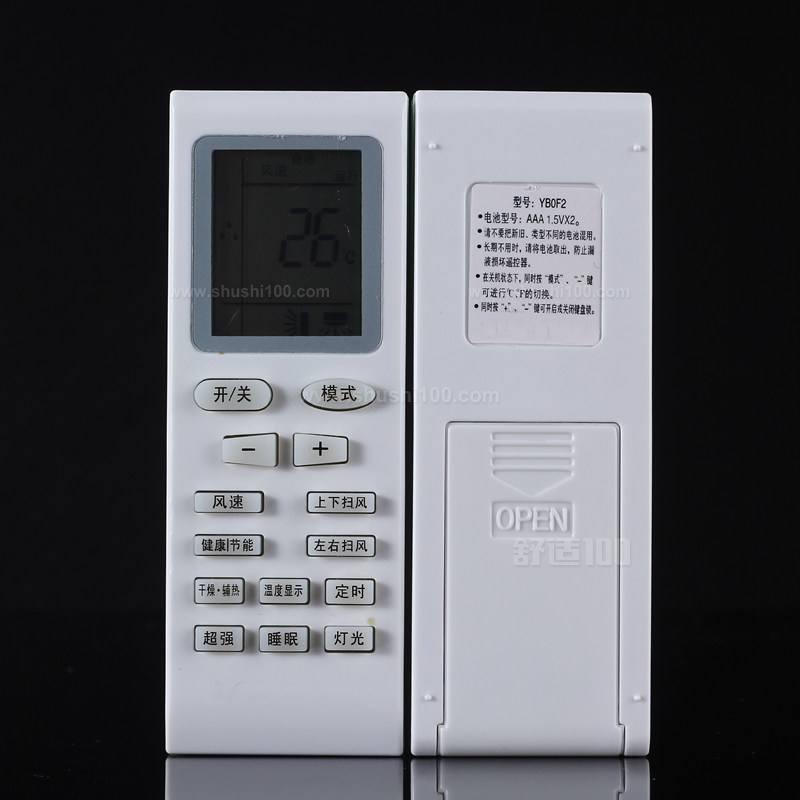 开/关键:格力空调遥控器在待机时按下这一按键就会自动进入到运行的状态,在开机之后按下,格力空调遥就会进入到关机待机状态。模式键:空调开机之后,按下模式按键,它的模式就会以自动-制冷-除湿-送风-制热-自动的方式进行循环。风速键:这一按键按下后室内机的风速就会按照自动-低风-中风-高风-自动进行循环。风向键:风向按键能够进行风向的选择,它的导风片主要以自动-位置【1】-位置【2】-位置【3】-位置【4】-位置【5】-自动进行循环。摆风键:按下摆风按键,它的摆风设置就会分为连续摆动