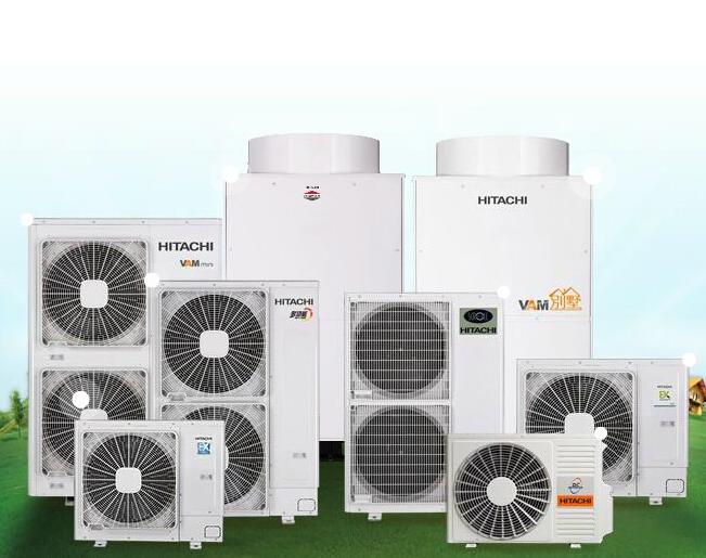 日立中央空调制热不启动—日立中央空调制热不启动的原因