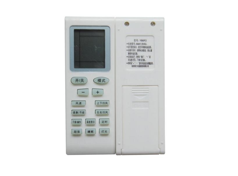 三菱重工空调遥控器价格—三菱重工空调遥控器价格介绍