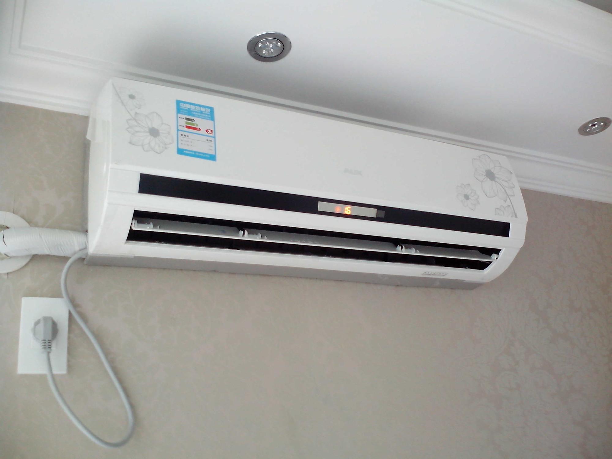 空调制冷制热原理—空调制冷制热原理是什么