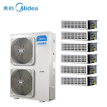 美的(Midea)家用中央空调一拖六变频多联机 适用面积140-180㎡