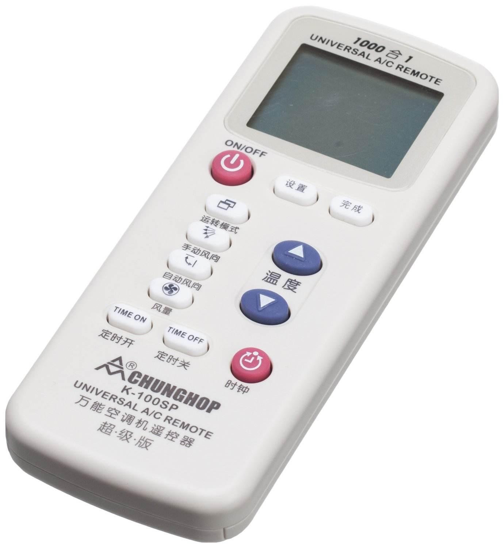 创维空调遥控器被锁—怎么解锁创维空调遥控器