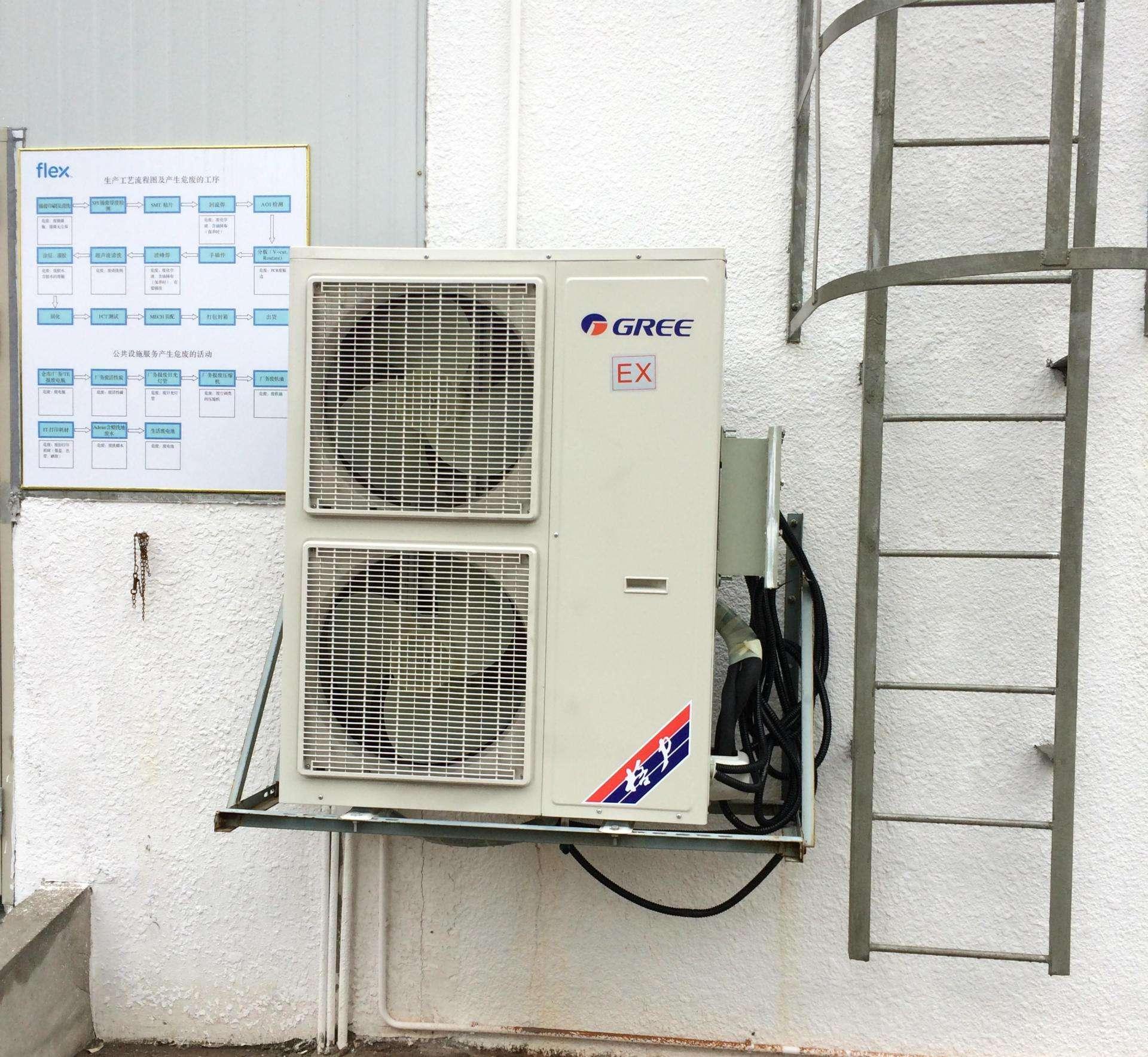 空调室外机接头结霜