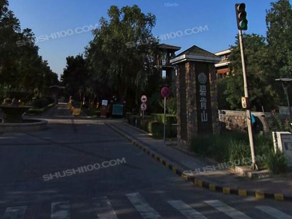 北京·碧肯山顺驰林溪别墅|舒适100让您体验家的舒适
