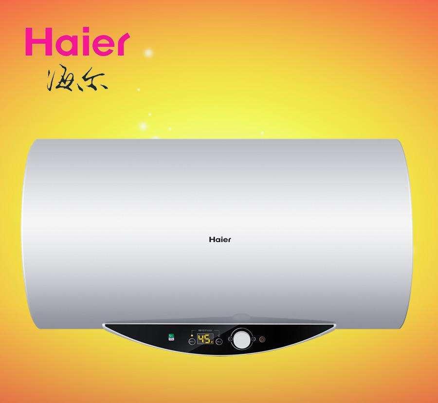 海尔电热水器故障维修—海尔电热水器故障怎么维修