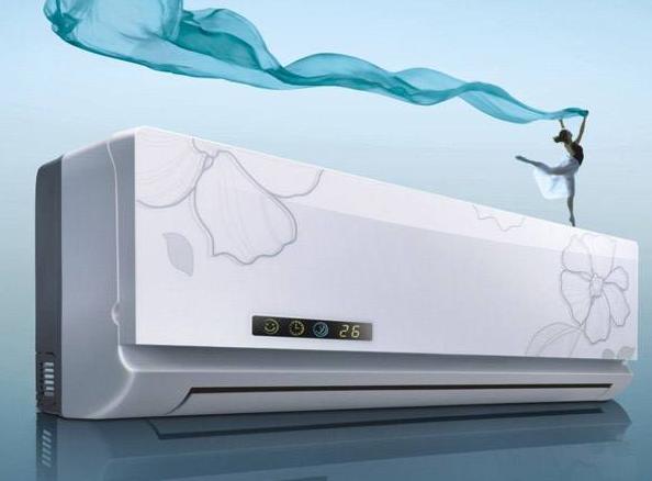 1.5匹空调制热耗电量—1.5匹空调制热耗电量是多少