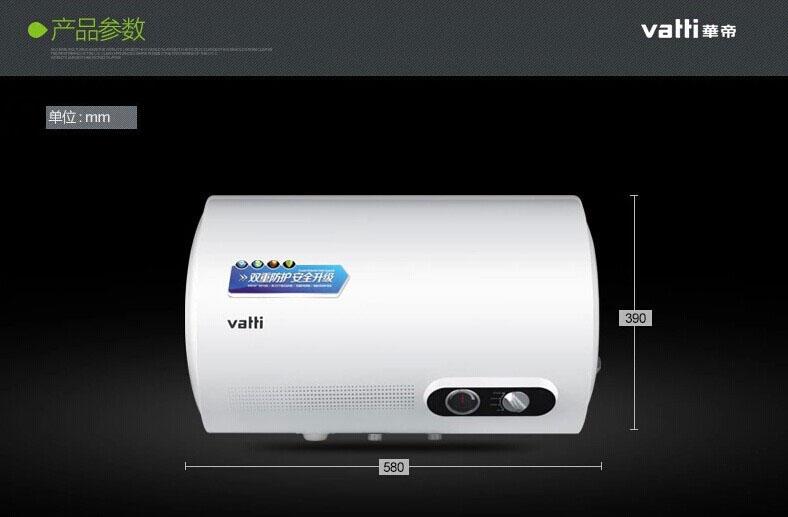 华帝热水器价格多少—华帝热水器贵吗