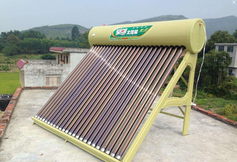 太阳雨太阳能热水器—太阳雨太阳能热水器怎么样