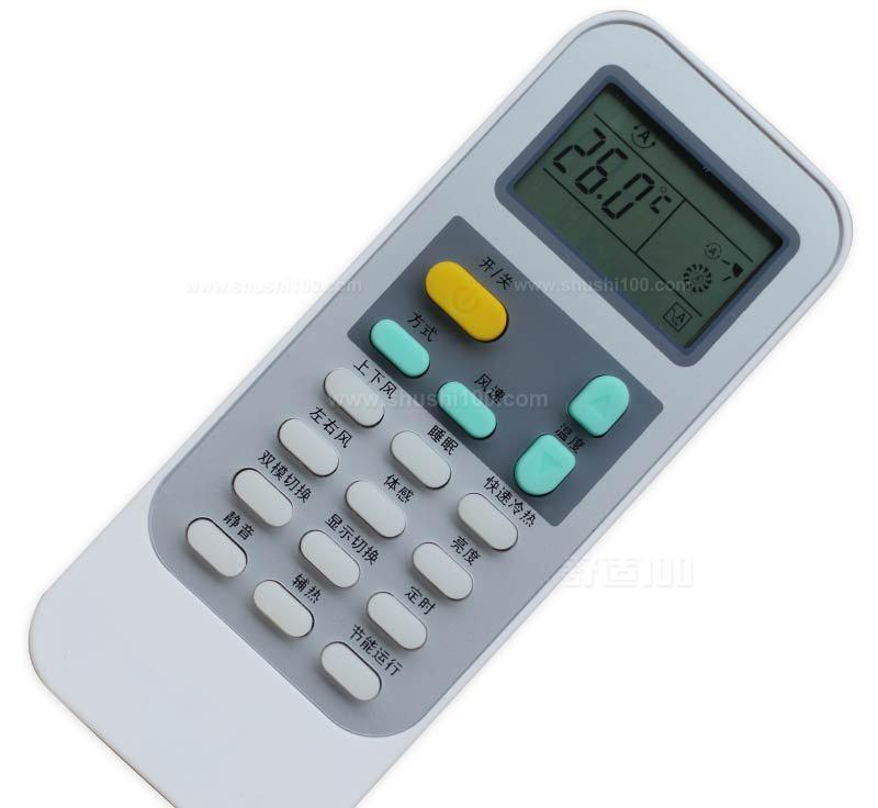 海信空调遥控器使用方法 海信空调遥控器怎么使用