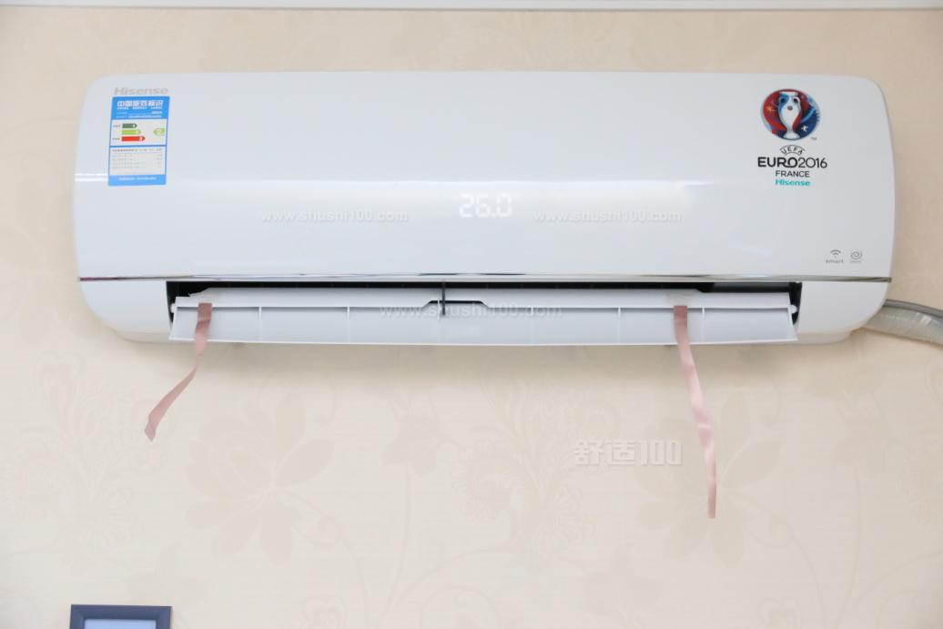 海信圆柱型空调安装