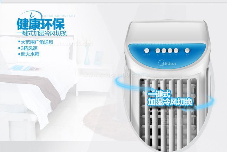 蒸发式冷风扇好用吗_美的蒸发式冷风扇—美的蒸发式冷风扇怎么使用 - 舒适100网