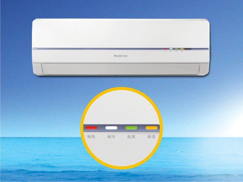 格力空调除湿方法—格力空调除湿怎么用
