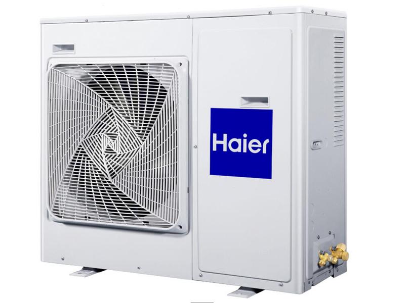 海尔中央空调价格表—海尔中央空调贵不贵