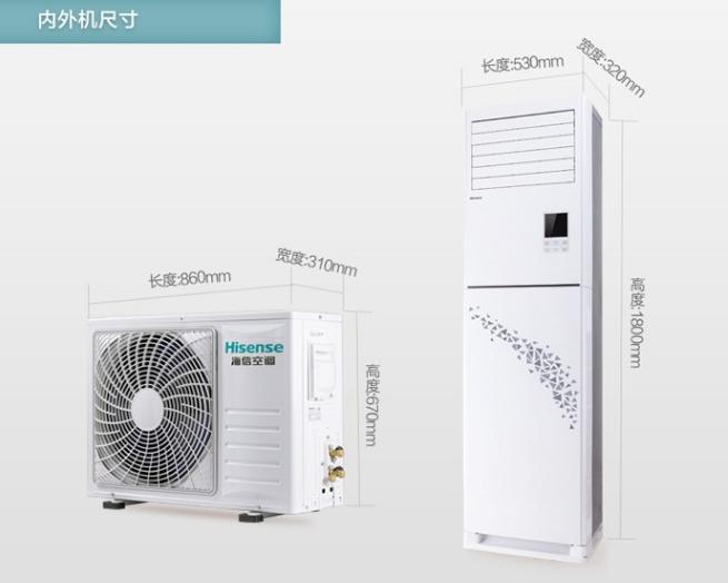 无外机空调制冷效果—了解无外机空调制冷效果