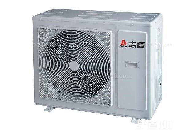 志高中央空调价格表—志高中央空调价格多少