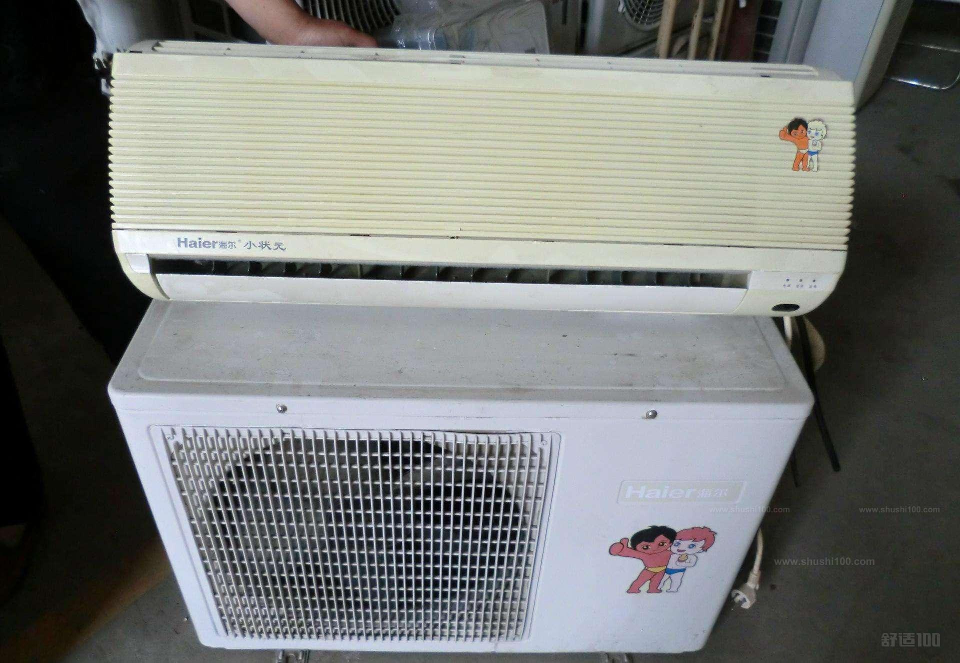 海尔空调怎么制热—海尔空调制热原理是什么