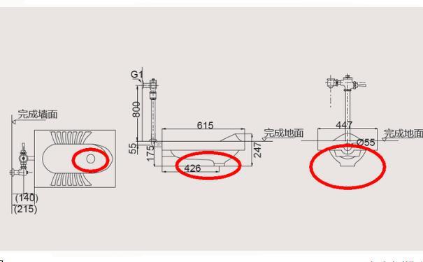 一,下沉式卫生间蹲便器安装步骤