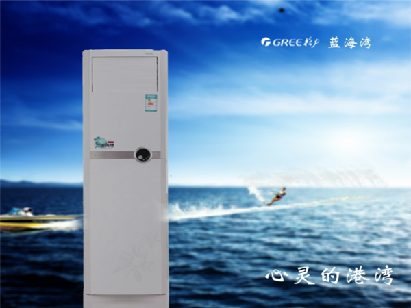 格力空调安装步骤图解—如何安装格力空调