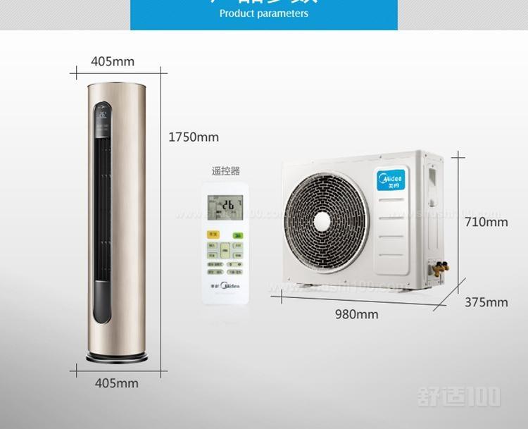 变频空调制冷效果不好—变频空调制冷效果不好怎么办