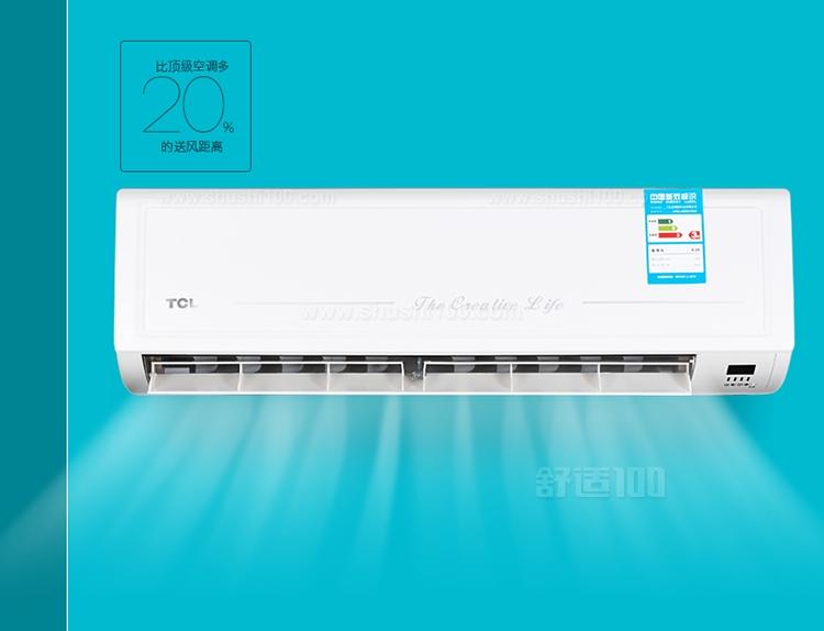 tcl空调怎么调制热—tcl空调制热怎么调图片